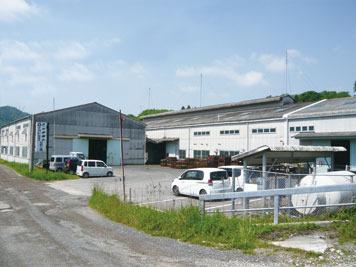 株式会社ナガト 志和工場