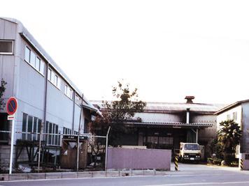 株式会社ナガト 東海工場