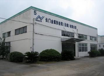 株式会社ナガト 中国 無錫工場