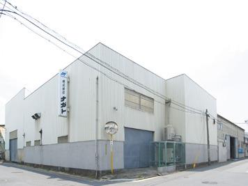 株式会社ナガト 本社・大州工場