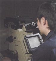 顕微鏡による組織判定