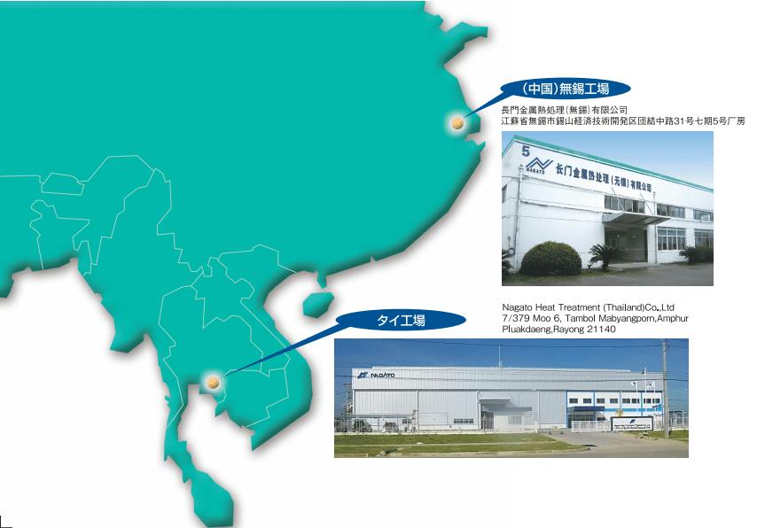 「海外事業の取り組み」イメージ図